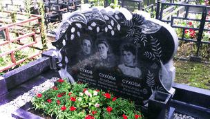 Изготовление памятников челябинск тольятти гранитная мастерская вакансии усть каменогорск