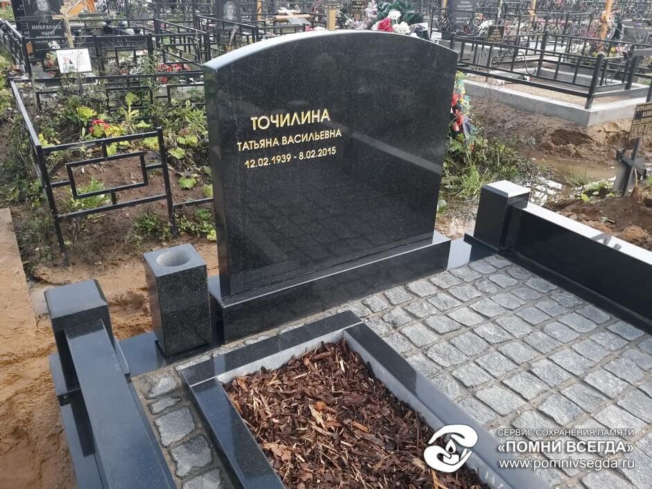 памятники в могилеве с ценами 585