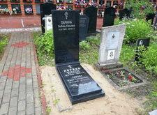 Изготовление памятников в челябинске йошкар оле цена на памятники города о регистрации брака